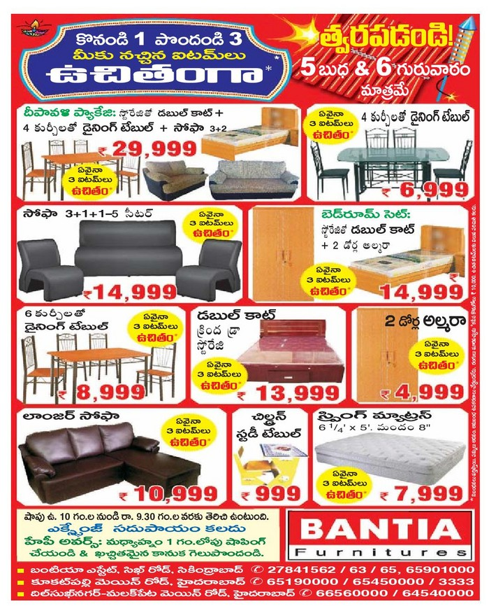 buy 1 get 3 items of your choice for free on 6th and 7th. Black Bedroom Furniture Sets. Home Design Ideas