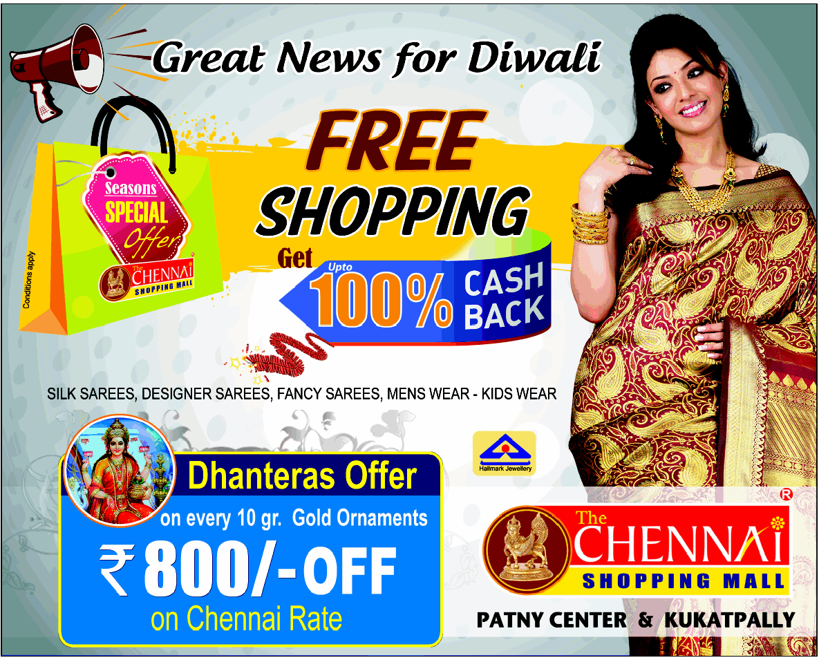 Chennai offers a wide variety of traditional and trendy merchandise for tourists to take home from their visit. The shopping opportunities are seemingly endless! Chennai is renowned for a large.
