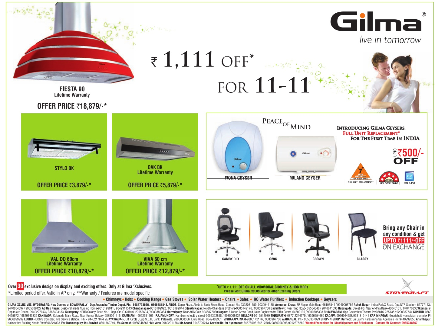 Gilma Presents Rs 1 111 Off On All Products For 11 11 At
