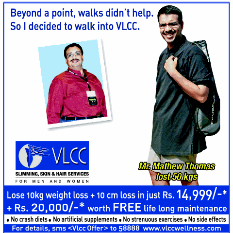 vlcc rates for weight loss