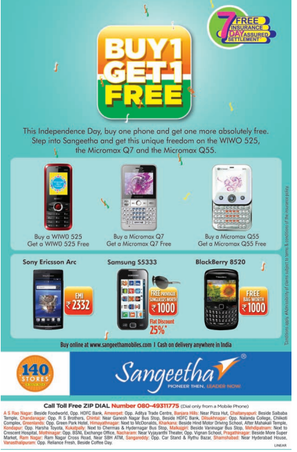 Sangeetha Mobiles Pvt. Ltd. operates as a retailer of wireless communication products in India. It offers handsets, accessories, CDMA products, and MP3 players in the business and gaming mobiles Location: 37, Sannidhi Road Basavanagudi Bengaluru, India.