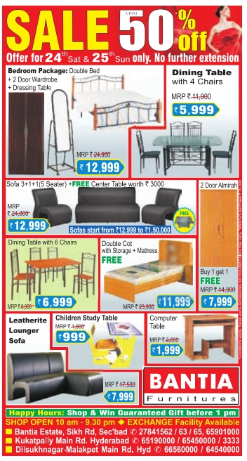 Sale Upto 50 Off On Furniture At Bantia Furniture On 24th