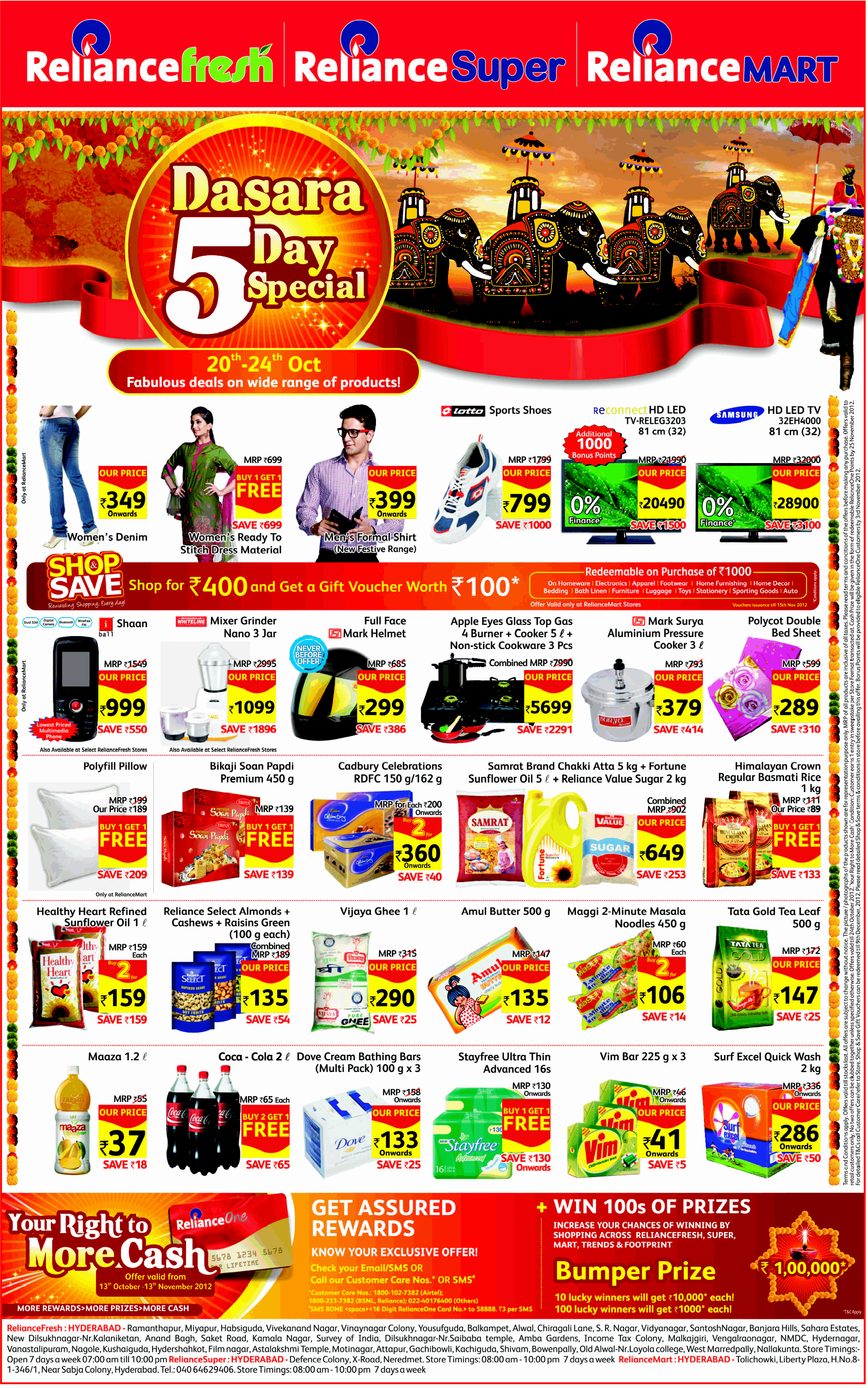 Reliance Stores presents 5 DAY DASARA SPECIAL OFFERS on wide range of products   DealsHut
