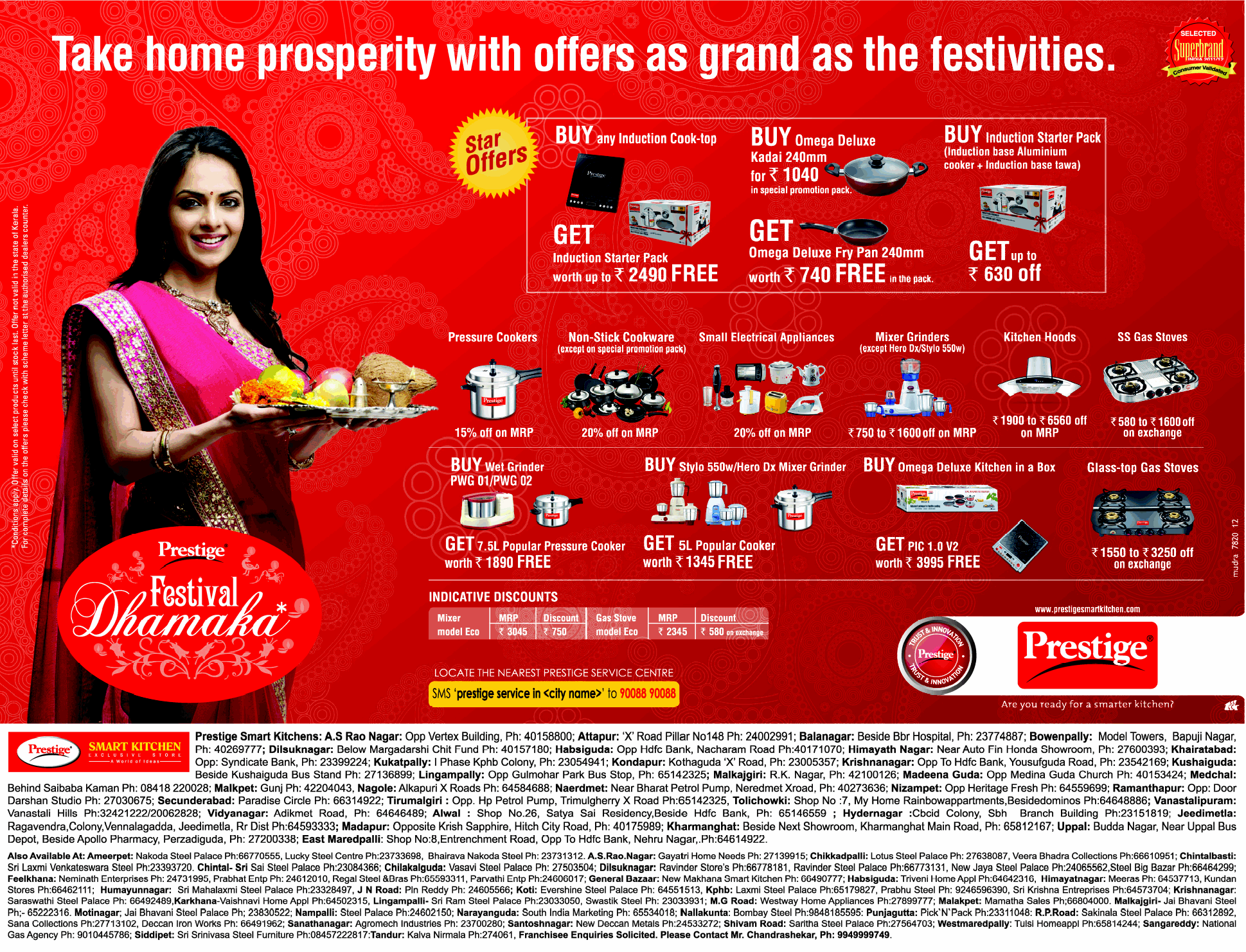 Prestige presents FESTIVAL DHAMAKA OFFERS on wide range of kitchen ...