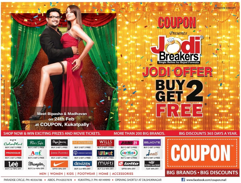 Discount coupons for restaurants in hyderabad