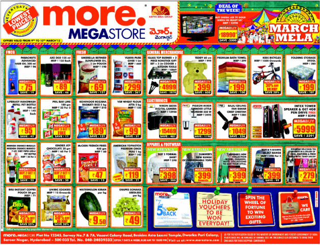 More Supermarket Catalogues and current offers from More Supermarket in Bangalore and the surrounding areas More is an Indian food and grocery retail company.