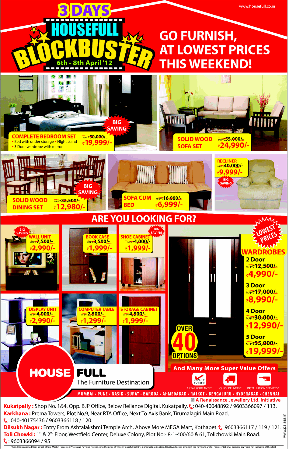 Houseful Presents Block Buster Offer On Wide Range Of