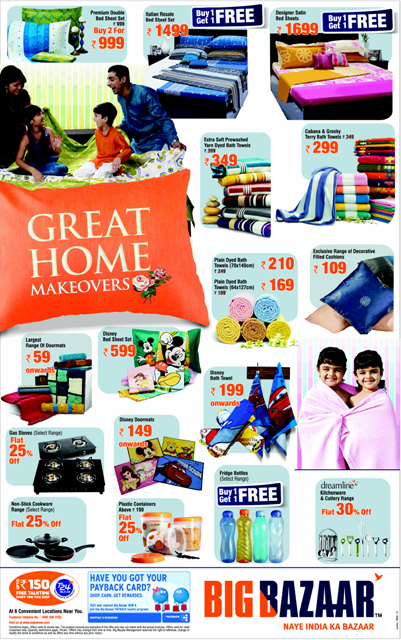 big bazaar presenting great home makeover offers on home