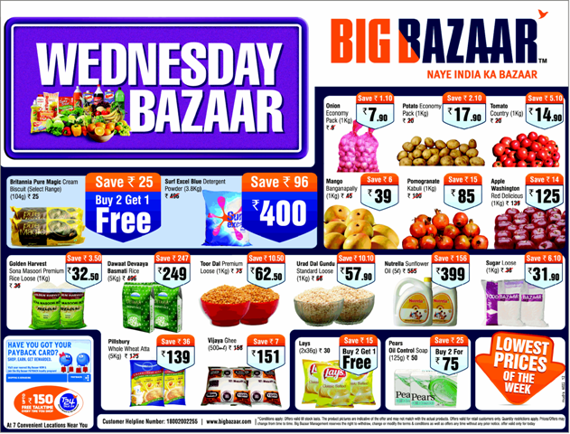 Big bazaar offers online grocery shopping in bangalore