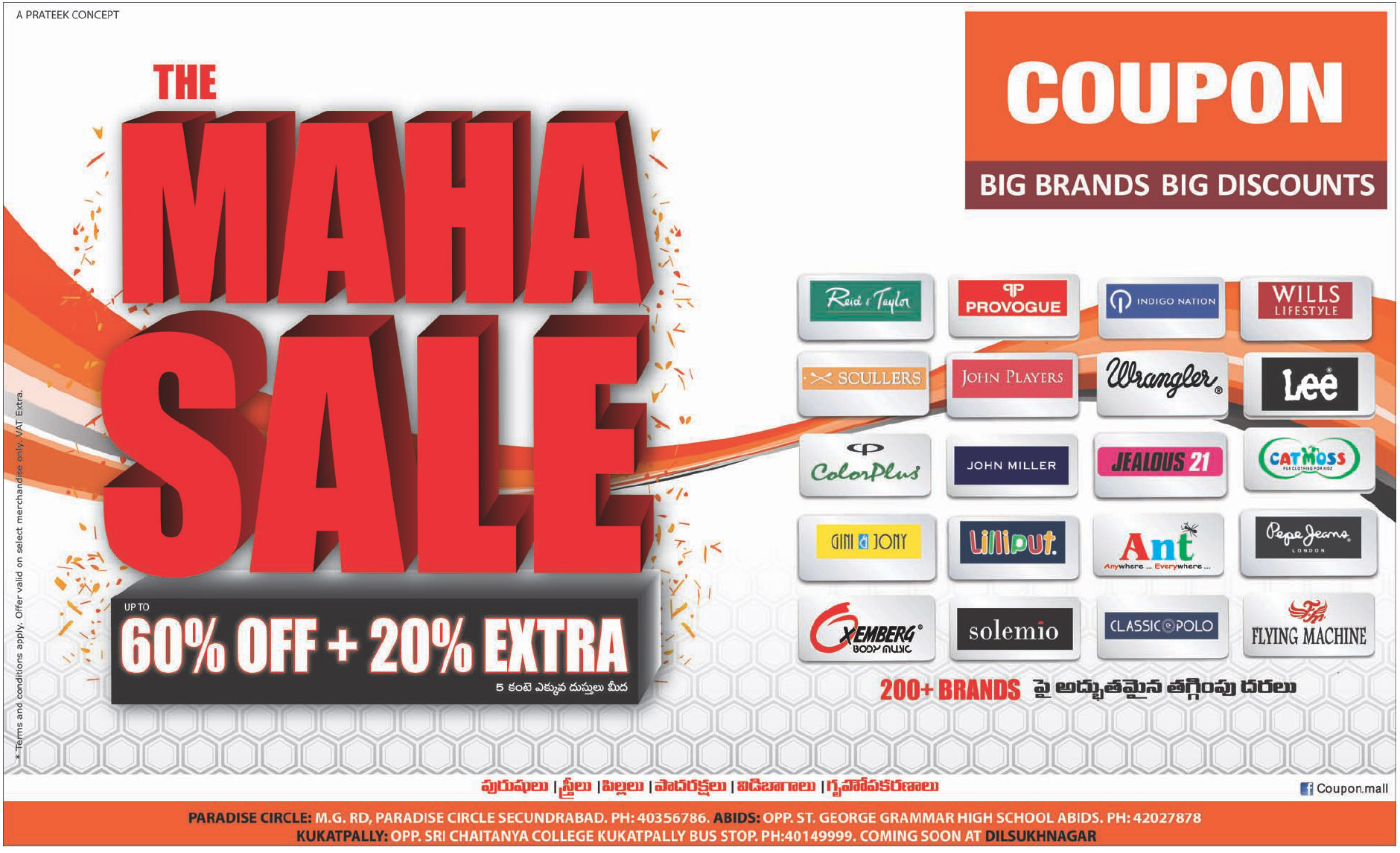 Coupons stores hyderabad