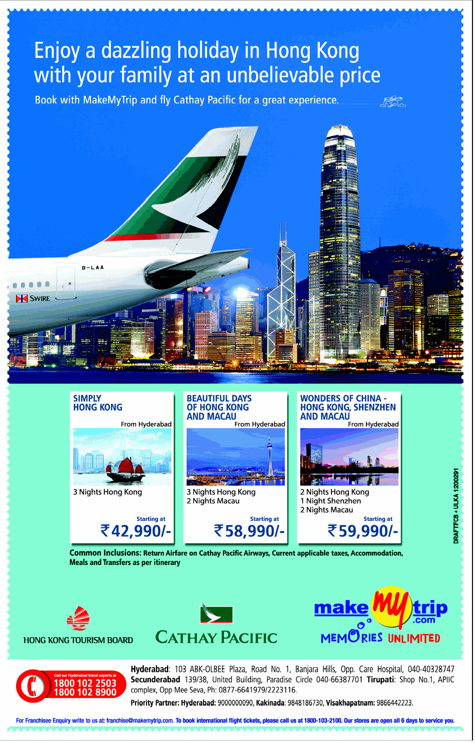 make my trip presenting memories unlimited offers on hong