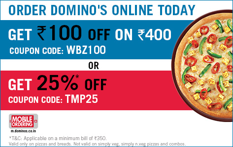 Dominos coupon codes today