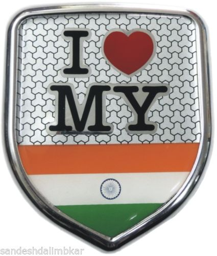 3d Elevation Logo Design Hyderabad Logo Design Hyderabad: I Love India 3D Chrome Emblem Badge Logo Sticker For Car