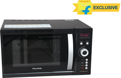 Pictures Of Microwave Oven Lowest Price